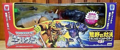 TAKARA Beast Wars Waspinator menthe en boîte scellée New D-3 Waspinator