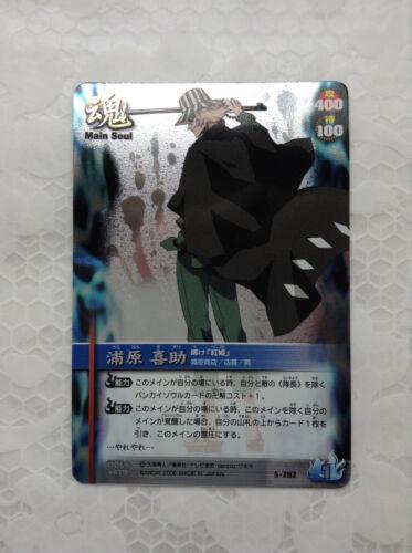Bleach Soul Card Battle Booster Trading Card Special Foil PICK A CARD