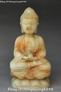 8-034-Chinese-Old-Jade-Carving-Shakyamuni-Sakyamuni-Amitabha-Buddha-Hold-Bowl-Statue