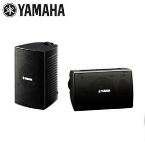 Yamaha NS-AW194B 10cm 80W Outdoor Speakers (Black) (Pair)