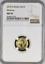 thumbnail 3 - 2018 Gold Britannia £10 MS70 NGC 1/10th oz Great Britain Ten Pound Top Pop