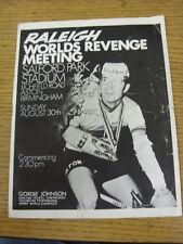 30/08/1970 Raleigh Worlds Revenge Meeting: Cycling, At Salford Park Stadium, Aut