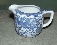 Phoenix Bird made in Japan  M mark small blue white creamer