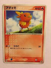 Pokemon Card / Carte TORCHIC Promo 017/ADV-P