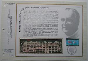 CENTRE-GEORGES-POMPIDOU-Feuillet-CEF-Timbre-1er-jour-SOIE-1977