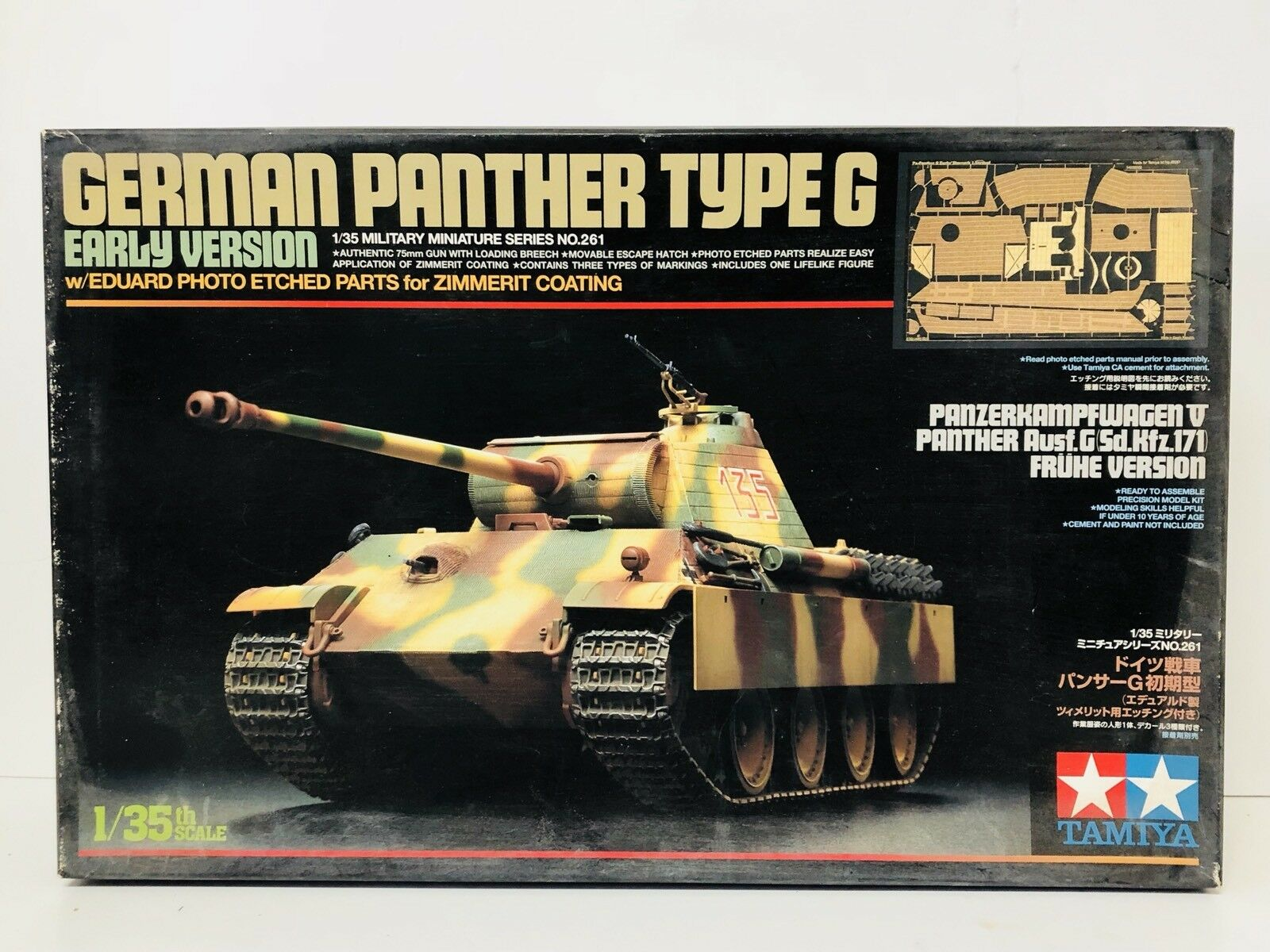 Tamiya 35261 German Panther Type G Early Version W Eduard 1 35 Nuevo Zimmerit Co