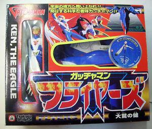 Gatchaman Bataille Des Planetes Circulaires Ken The Eagle Figure -tsukuda Original