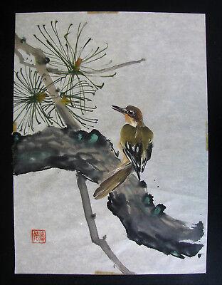 Ausdrucksvoll Aquarell Auf China Papier . Stempel Und Signatur . Starker Widerstand Gegen Hitze Und Starkes Tragen