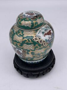 Hand Painted Gold Imari Ginger Jar