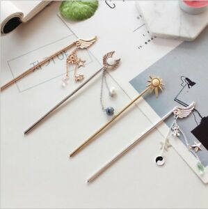 Anime-Cardcaptor-Sakura-Wing-Hairpin-Lolita-Girl-Cosplay-Hair-Stick-4-Patterns
