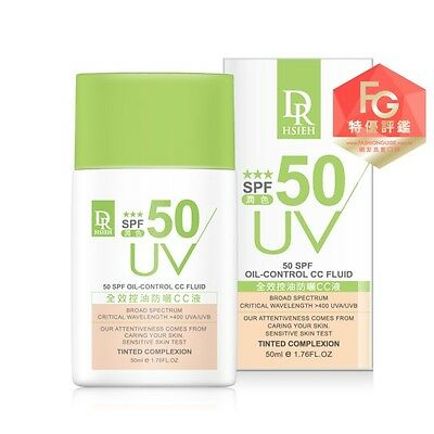 [DR. HSIEH] Oil Control CC UV Protection Sunscreen SPF50 TINTED COMPLEXION 50ml