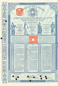1898 Kingdom of Greece > debt crisis > Greek bond certificate