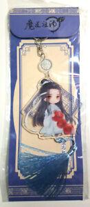 MO-DAO-ZU-SHI-Acrylic-Keychain-w-Tassel-OFFICIAL-Lan-WangJi-Zhan-Chibi-SD