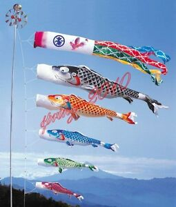 "Koinobori Japanese Carp Wind Sock Koi Nobori Fish Flag Windsock 20/"" Black"