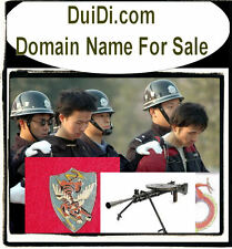 Dui Di  .com  Key Word Domain Chinese Ping URL Name Website Guns Fight Games