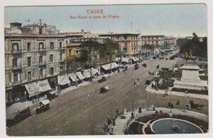 Egypt-postcard-Cairo-Rue-Kamel-et-place-de-l-039-Opera-A18