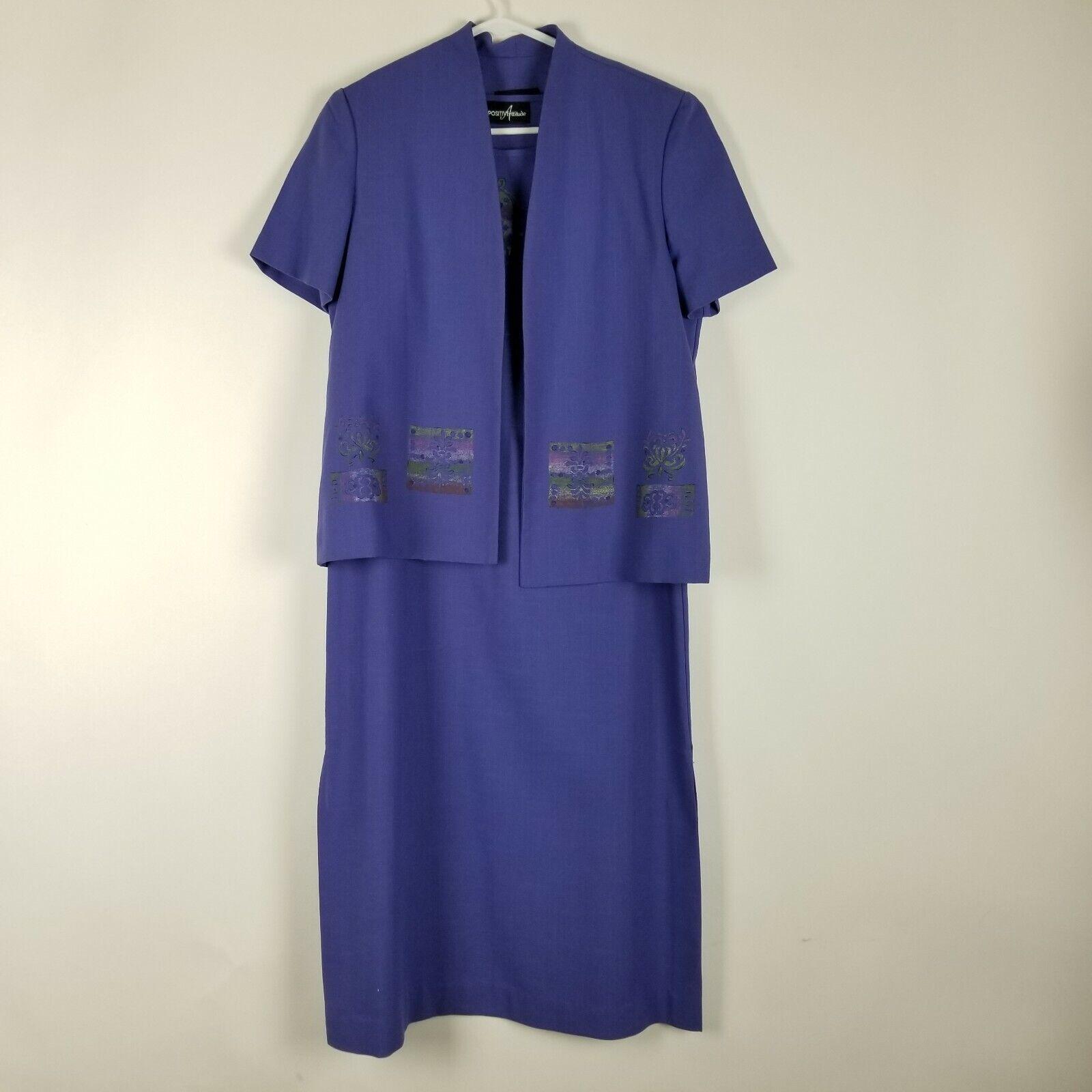 Positive Attitude Women's Dress and Jacket Size 10 Purple Floral Edge Career