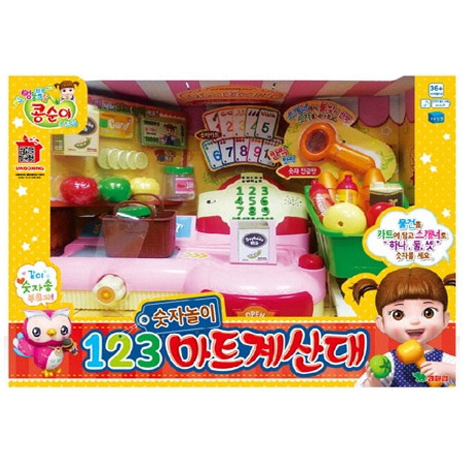 Kongsuni Mart Cash Register Play set Cashier Market Play kids toy  Korean TV