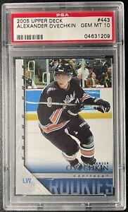 2005 Alexander Ovechkin Upper Deck #443 Rookie RC Hockey Card PSA GEM MINT 10