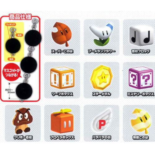 """Super Mario 3D Land Keychain Collection STAR MEDAL Keychain Charm 0.7/"""""""