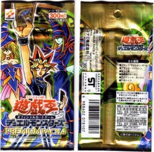 Ω YUGIOH BOOSTER PACK Scellé Ultra rare pack sealed PREMIUM PACK 4 JAPANESE