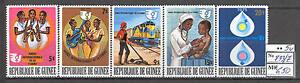 ALX0002-Guinea-5v-MNH-trains-music-medicine-CV-6-50-eur
