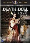 Death Duel 0812491012741 DVD Region 1 P H