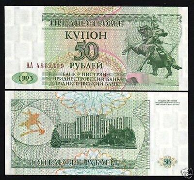 1993 Transnistria 100 Rubles P-20 UNC