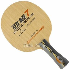 DHS-POWER-G7-PG7-PG-7-PG-7-Table-Tennis-blade