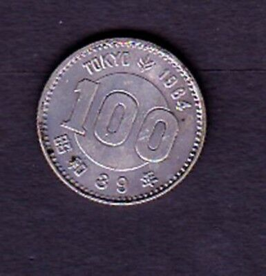 """Charitable Japan Silver Coin , 100 Yen, """"olympiad"""" Online Shop"""