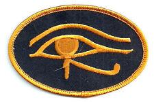 STARGATE  - Ra  Logo - Uniform Patch Aufnäher - zum Aufbügeln - neu