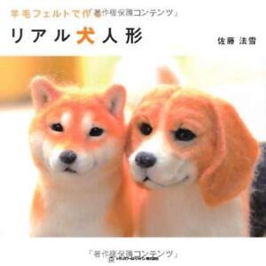 Aiguille-Feutre-realiste-chiens-Japanese-Craft-Book