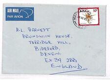 VV301 1980 New Zealand *Hauraki Corner* Commercial Airmail {samwells-covers}