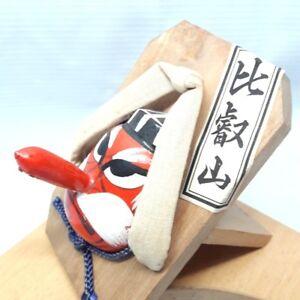 Vintage-Japanese-Buddhist-Evil-Oni-Noh-Hannya-Tengu-Mask-Hallowas-Decor