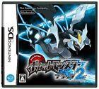 Pocket Monsters Black 2 (Nintendo DS, 2012) - Japanese Version