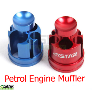 6STARHOBBY-Simple-Muffler-Pepperpot-DLE20-DLE30-amp-Other-Petrol-Engines