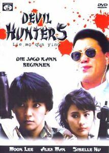 Devil Hunters [DVD] [2015] - NRW, Deutschland - Devil Hunters [DVD] [2015] - NRW, Deutschland