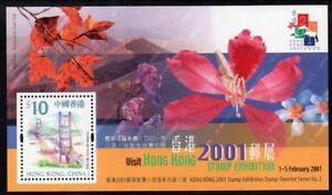 China-Hong-Kong-2000-2001-Stamp-Expo-S-S-Stamp-2