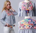 CLASSY BOHO CHIC EMBROIDERED POM POM TASSEL OPEN FRONT CARDIGAN LIGHT JACKET TOP