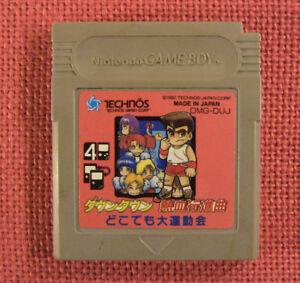 Kunio-Kun-Downtown-Nekketsu-Koushinkyoku-Nintendo-Game-Boy-GB-1992-Japan