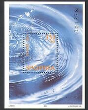 Albania 2001 Europa/Water Resources/Environment/Conservation 1v m/s (n35451)