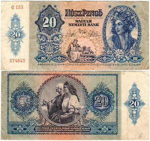 Hungary 20 Pengő P#109 (1936) Magyar Nemzeti Bank VF