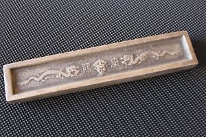 China-antique-580-Miao-Silver-hand-poured-stamped-money-bullion-337-gram-19th
