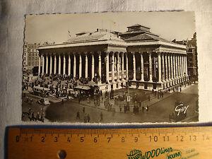 Postkarte nicht gelaufen 1930er (?) /6 Paris Wertpapierbörse - Wien, Österreich - Postkarte nicht gelaufen 1930er (?) /6 Paris Wertpapierbörse - Wien, Österreich