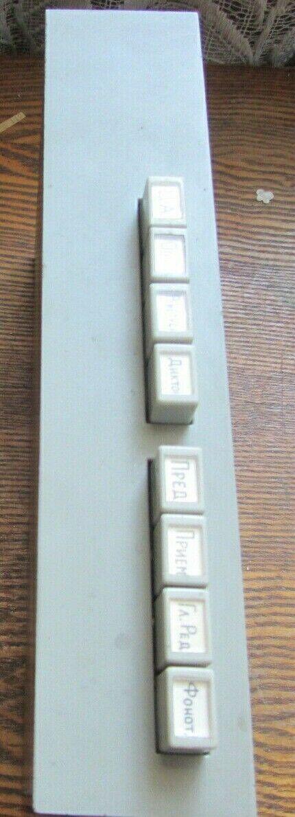Vintage EAG console (BEAG, Telefunken) COMMUNICATION UNIT TYPE EKE 121