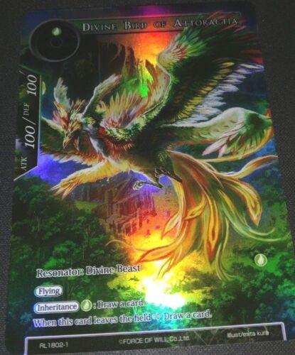 TCG Divine Bird of Attoractia RL1802-1 PROMO FOIL Force of Will