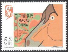 Macau 2002 YO Horse/Animals/Nature/Lunar Zodiac/Fortune/Greetings 1v (b6951a)