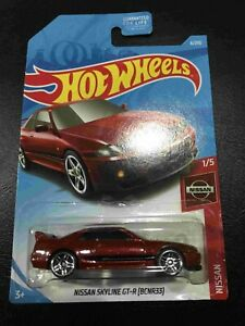 Hot-wheels-Hotwheels-Nissan-Skyline-GT-R-R33-RED-US-Card-NEW