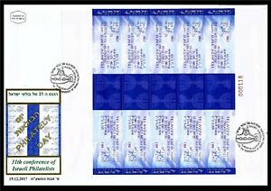 ISRAEL-STAMP-2017-PHILATELISTS-DAY-31th-CONFERENCE-MAOR-LABEL-FDC-19-12-17
