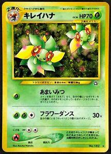 Bellossom Holo Neo Genesis Japanese EX-NM Pokemon Card
